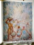 Монографія худож. П.Кузнєцова 1969 рік, фото №10