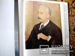 Альбом-монографія Неоімпресіонізм, фото №6