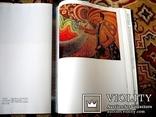 Альбом-монографія Неоімпресіонізм, фото №7