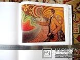 Альбом-монографія Неоімпресіонізм, фото №8