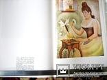 Альбом-монографія Неоімпресіонізм, фото №9