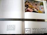 Альбом-монографія Неоімпресіонізм, фото №12