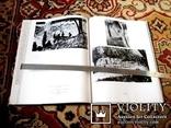 Альбом-монографія Неоімпресіонізм, фото №13