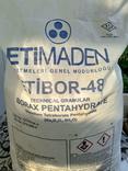 Тетраборат натрия 250 грамм, фото №2