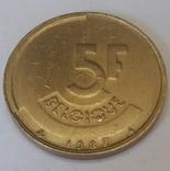 Бельгія 5 франків, 1987