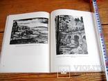 Монографія художника Хижинського - 1954 рік, фото №5