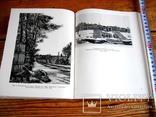 Монографія художника Хижинського - 1954 рік, фото №6