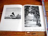 Монографія художника Хижинського - 1954 рік, фото №7