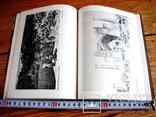 Монографія художника Габашвілі - 1967 рік, фото №9