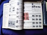 4 каталога по маркам одним лотом, фото №6