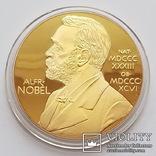 Нобелевская медаль по медицине (копия), фото №2