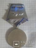 Медаль За Отвагу (копия), фото №3