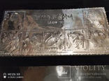 Серебряная фольга блок Китая, фото №2