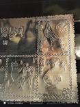 Серебряная фольга блок Китая, фото №3