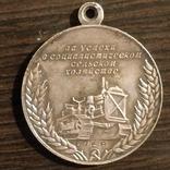 Большая серебряная медаль ВСХВ (номерная), фото №4