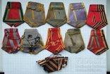 Б/у ленты для советских орденов и медалей - 2., фото №3