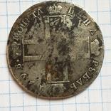 1 рубль 1798 года СМ-МБ см. видеообзор, фото №5