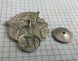 Ворошиловский стрелок, фото №3