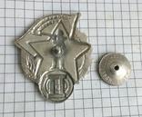 Ворошиловский стрелок, фото №4