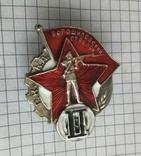 Ворошиловский стрелок, фото №5