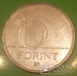 Угорщина 10 форинтів, 1993