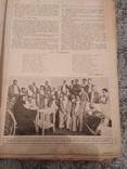 "Подшивка газеты-журнала ""Нива"" 1915 год, фото №4"