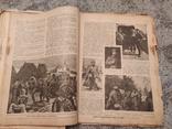 "Подшивка газеты-журнала ""Нива"" 1915 год, фото №7"