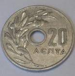Греція 20 лепт, 1959