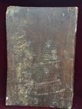 Икона Христос в Терновом Венце, фото №6