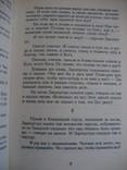 """Фридрих Ницше """"Так говорил Заратустра"""", фото №6"""