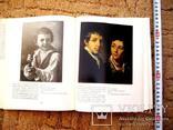 Монографія худож. С.Щукіна - 1979 рік, фото №8