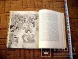 Монографія худож. П.Щербова - 1969 рік., фото №8
