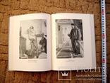 Монографія художників :Кибрик,Лаптєва, Шмаринова. - 1957 рік., фото №9