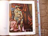 Монографія худож.І.Машкова - 1961 рік., фото №10