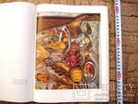 Монографія худож.І.Машкова - 1961 рік., фото №11