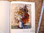 Монографія худож. О. Купріна - 1956 рік., фото №7