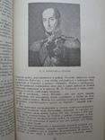 К 175-летию Отечественной войны 1812 г. и Освободительной войны 1813 г. в Германии, фото №7