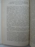 К 175-летию Отечественной войны 1812 г. и Освободительной войны 1813 г. в Германии, фото №9