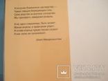 """Александр Генис """"Вавилонская башня: искусство настоящего времени"""", фото №3"""