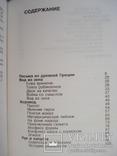 """Александр Генис """"Вавилонская башня: искусство настоящего времени"""", фото №8"""