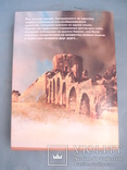"""Александр Генис """"Вавилонская башня: искусство настоящего времени"""", фото №10"""
