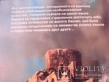 """Александр Генис """"Вавилонская башня: искусство настоящего времени"""", фото №11"""