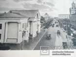 Сталинград 1954 год. 8 открыток одним лотом., фото №7