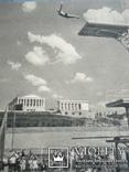 Сталинград 1954 год. 8 открыток одним лотом., фото №8