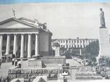 Сталинград 1954 год. 8 открыток одним лотом., фото №9