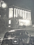 Сталинград 1954 год. 8 открыток одним лотом., фото №11