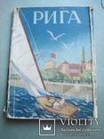 Рига (краткие сведения). Латгосиздат 1951 г., фото №2