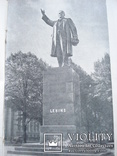 Рига (краткие сведения). Латгосиздат 1951 г., фото №4