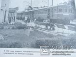 Рига (краткие сведения). Латгосиздат 1951 г., фото №11