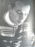 """Вознесенский Андрей """"Ахиллесово сердце"""" 1966 год., фото №4"""